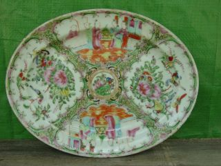 Chinese Export Famille Rose Madellion Plate Small Platter Nr photo