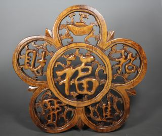 Chinese Handwork Carving Old Wood Decoration photo
