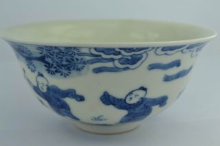 Asian Rare Old Collectibles Decorated Handwork Porcelain Painting Children Bowl photo