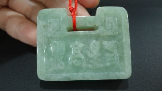 Light Green100%natural A Grade Jadeite Amulet/pendant/chinese Fu Xing Gao Zhao photo