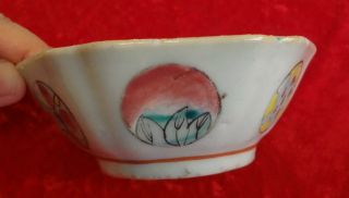 Qing Dynasty Tong Zi Family Rose Porcelain Bowl photo