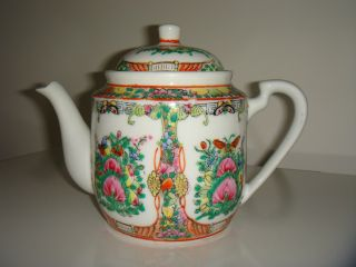 Vintage Chinese Cantonese Famille Rose Teapot Hand Painted - Vgc photo