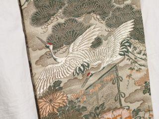 Reversible Kimono Maru Obi Reversible Vintage Fine photo