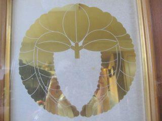 Rare Japanese Family Crest Gold Mon 24kgp Gurantee Kanji W/glass Special Order photo