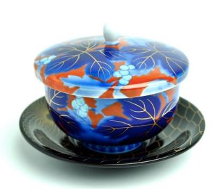 Japanese Arita Fukagawa Tea Cup Signed + Lacquer Tray photo