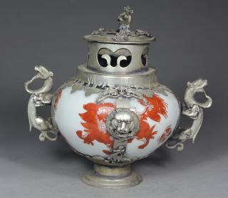 Chinese Handwork Painting Dragon Fish Old Porcelain Incense Burner photo