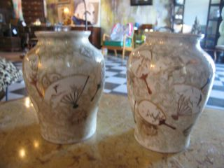 Pair Of Vintage Japanese Satsuma Pottery Vases W/ Fan & Mirror Decoration photo