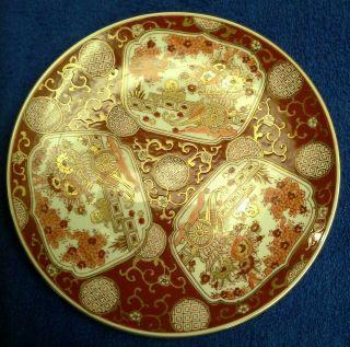 Antique Gold Imari Hand Painted Art Plate. photo