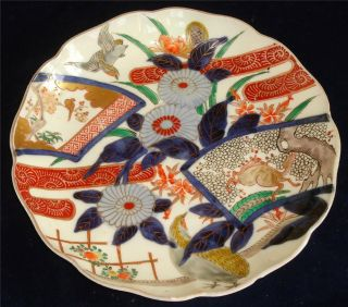 Japanese Antique Cabinet Dish With Hand Painted And Enameled Designs C1890. photo