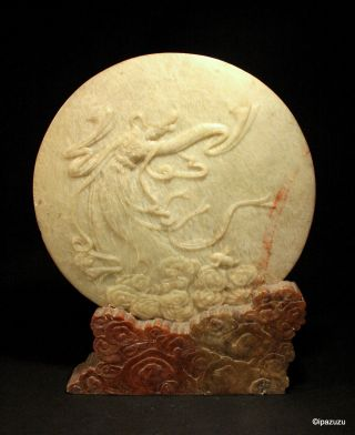 Chinese Soapstone Carving Mazu Riding Waves photo