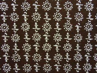 S171 Japanese Katagami Unframed Kimono Stencilchrysanthemum
