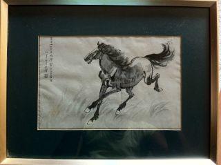 Stunning Antique Japanese Horse Silkscreen Art Framed photo