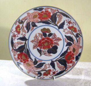 Japanese Oriental Imari Display Plate Fully Marked photo