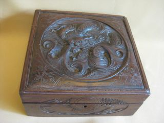Antique Chinese Carved Hard Wood Box With Dragon photo