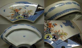 Koransha/fukagawa,  Elegant Fan - Shaped Small Plate,  From Early 1900s,  Meiji photo