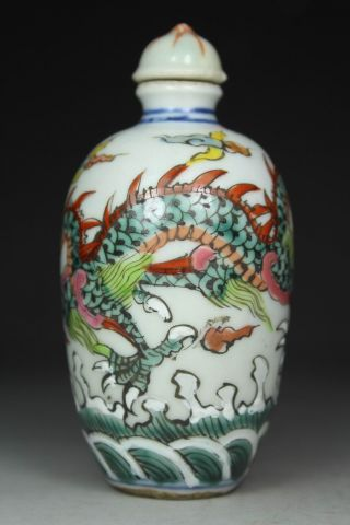 Chinese Handwork Painting Dragon Old Porcelain Snuff Bottle photo
