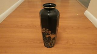 Rare Japanese Blue Porcelain Vase With Gold Painted Flowers (iris) photo