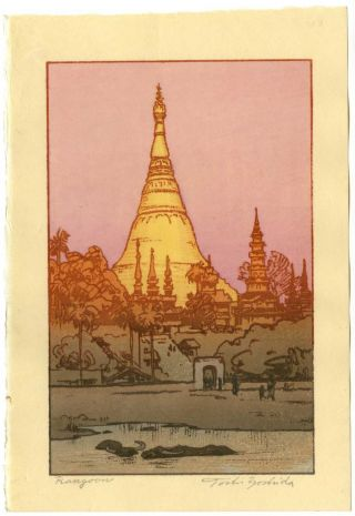 Toshi Yoshida Japanese Woodblock Print Rangoon 1984 photo