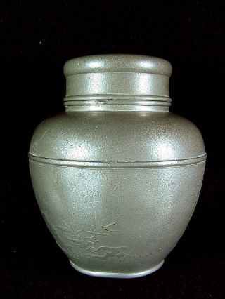 A Fine Chinese Pewter Tea Caddy – Qing photo