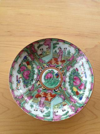 Japanese Decorative Painted Plate photo