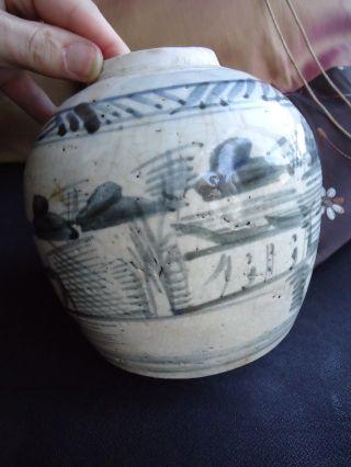 Antique 18thc Qianlong Large Blue & White Ginger Vase Signed photo