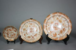 Three Of Chinese Millefleur Enameled Porcelain Dishes photo