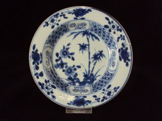A Chinese Porcelain Plate,  Qianlong Period,  Old Label photo