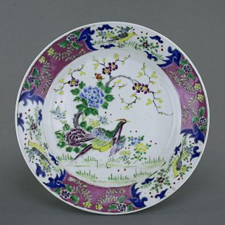 Large Chinese Famille Rose Plate photo