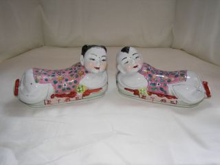 A Pair Of Vintage Famille Rose Children On Pillows photo