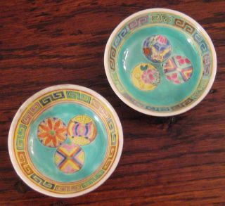 A Pair Small Qing Dynasty Family Rose Porcelain Dishes photo