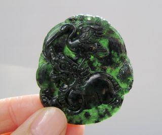 Chinese Hetian Black Green Jade Carved Qilin Crane Pendant Nr photo