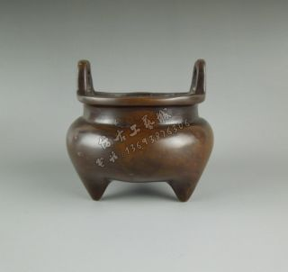 Chinese Bronze Incense Burner photo