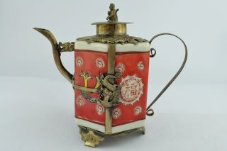 - China Collectibles Old Decorated Handwork Porcelain Dragon Tea Pot photo