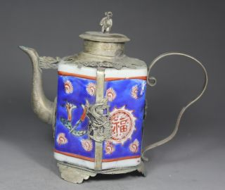 Chinese Old Porcelain Handwork Painting Flower Armored Dragon Monkey Lid Tea Pot photo