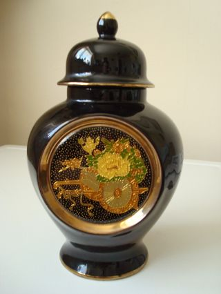 Stunning Quality Japanese Cloisonne Vase Temple / Ginger Jar photo