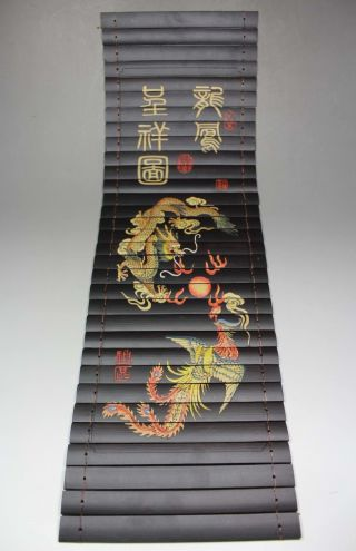 Chinese Old Bamboo Handwork Painting Dragon/ Phoenix Scroll Decoration photo