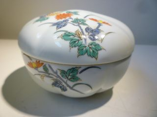 Japanese Kakiemon Porcelain Melon Bowl And Cover,  20th Century,  Artist Signed photo
