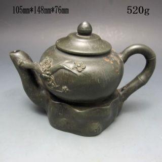 Chinese Zisha / Purple Clay Teapot W Mark Nr/nc2054 photo
