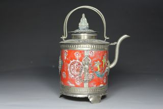 Chinese Handwork Painting Flower Dragon Phoenix Old Porcelain Tea Pot photo
