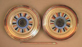 2 Antique Japanese 1000 Faces Plate Vtg Japan Imari Kutani Porcelain Thousand photo