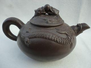 New Chinese Antique Authentic Yixing Zisha Tea Set.  Mint Condition Dragon photo