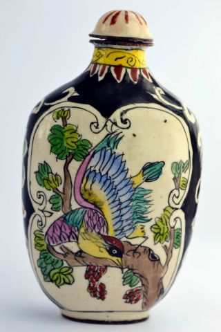 China Rare Collectibles Old Wonderful Handwork Cloisonne Phoenix Snuff Bottle photo