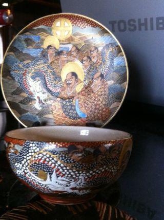 Antique Japanese Satsuma Immortals Cup & Saucer Signed Dragon Moriage No Damage photo