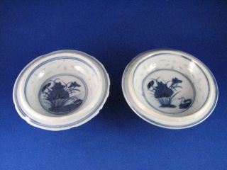 Pair Antique Small Footed Rice/sauce Bowl Bases Signed Hand Painted Blue Scenes photo
