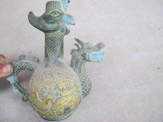 Chinese Bronze Teapot Dragon Body Phoenix Head Old Exquisite photo