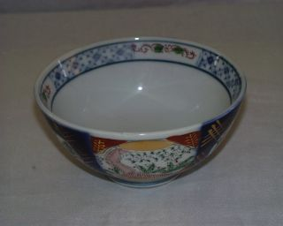 Antique Imari Bowl,  Japanese,  Late 19th/early 20th Century photo