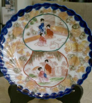 Antique Blue Border Geisha Girl Porcelain Plate photo