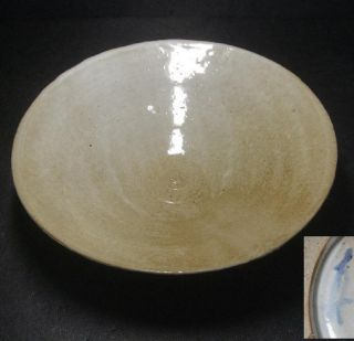 F351: Japanese Mingei Potetry Ware Tea Thing Bowl With Sign photo