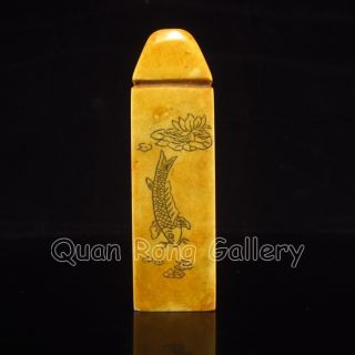 Chinese Shoushan Stone Seal / Stamp Nr photo