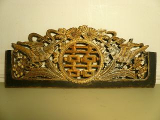 50.  Gold Gilt & Brick Red Wood Panel W/ Double Magpie,  Double Happiness & Flower photo